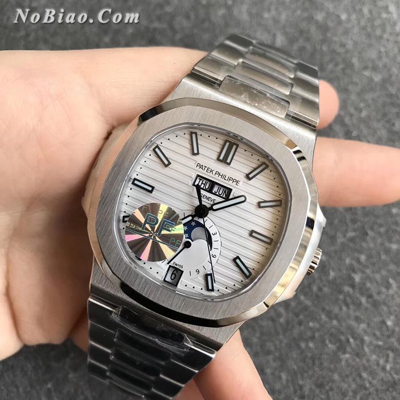 PF厂百达翡丽鹦鹉螺系列5726白面多功能款复刻手表