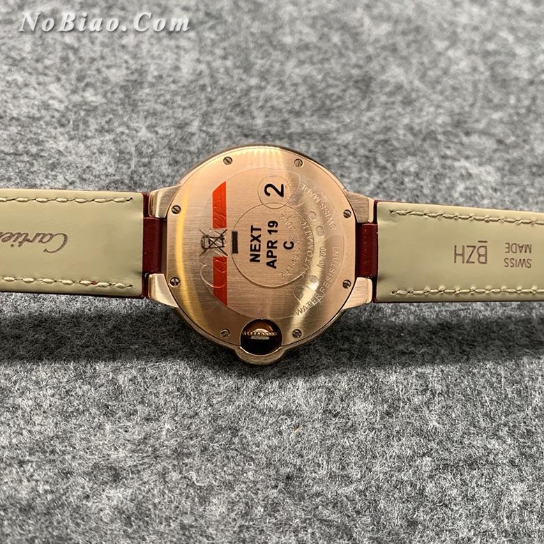 V6厂卡地亚蓝气球33毫米玫金壳单排钻圈女士一比一复刻手表