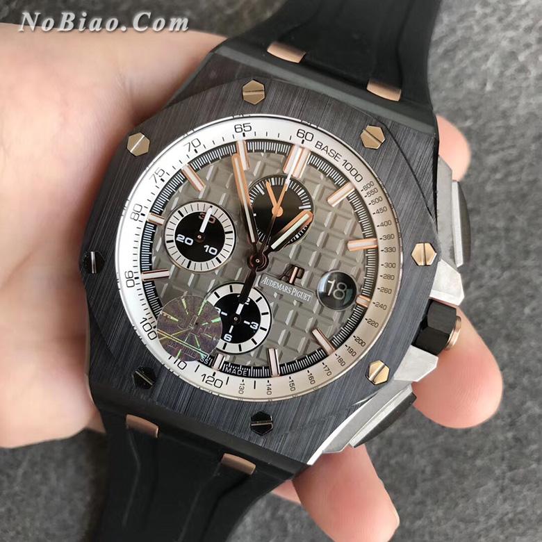 JF厂爱彼皇家橡树离岸型26415CE陶瓷圈间金款复刻手表