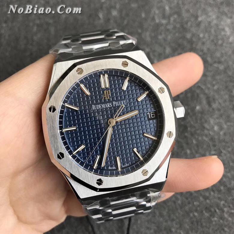 ZF厂爱彼皇家橡树系列蓝面15500ST.OO.1220ST.01一比一复刻手表
