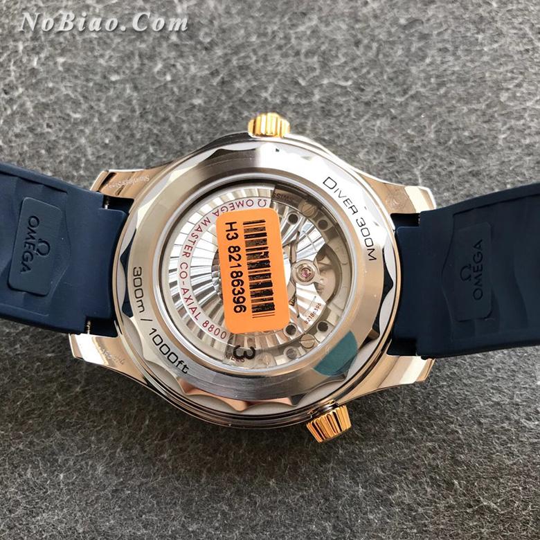 VS厂欧米茄新海马300M间黄金蓝面胶带款复刻手表