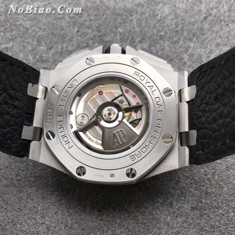 JF厂爱彼皇家橡树离岸型26411PO.OO.A002CR.01蓝小盘陶瓷圈复刻手表