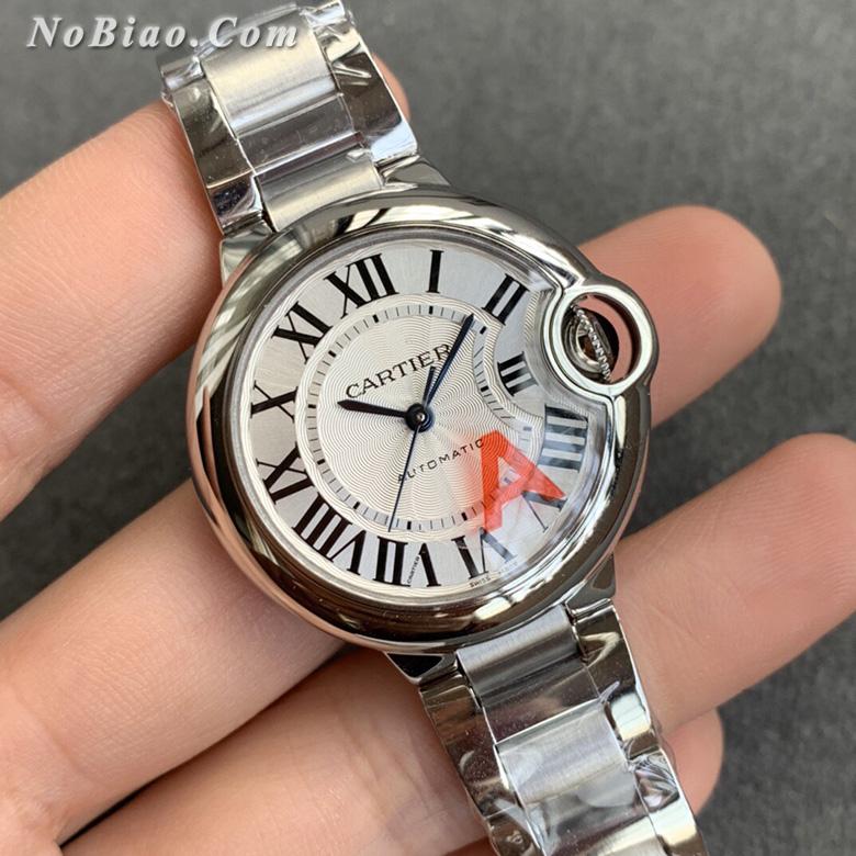 V6厂卡地亚蓝气球33毫米W6920071最终版女款复刻手表