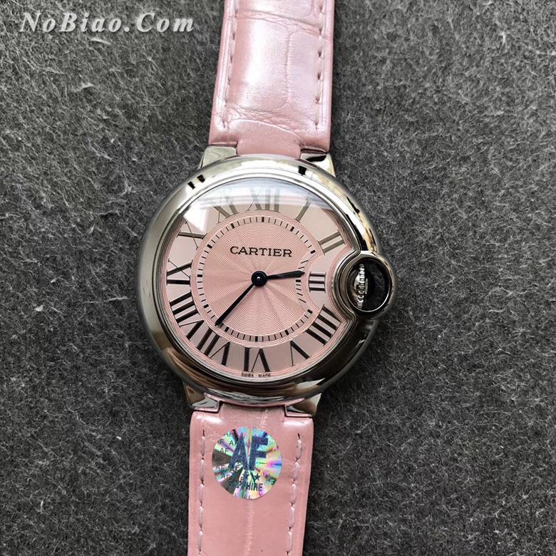 AF厂卡地亚蓝气球33毫米粉面皮带石英版复刻手表