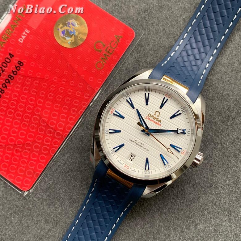 VS厂欧米茄海马150M莱德杯特别版新金针队长复刻手表