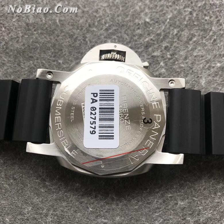 VS厂沛纳海PAM683/PAM00683一比一复刻手表