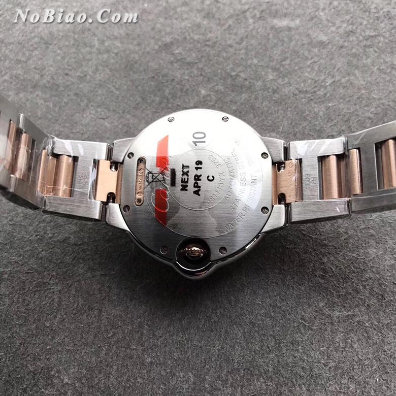 V6厂卡地亚蓝气球33毫米玫金圈女款复刻手表