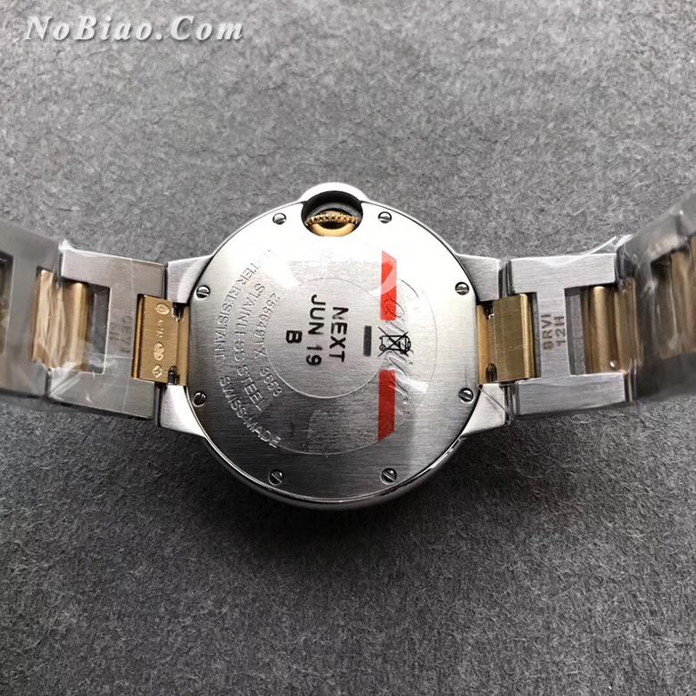 AF厂卡地亚蓝气球33毫米间黄金款女款石英版复刻手表