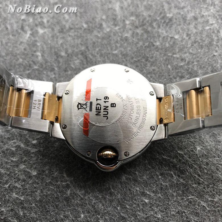 AF厂卡地亚蓝气球33毫米W2BB0002间金女款复刻手表