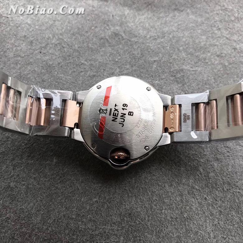 AF厂卡地亚蓝气球28毫米间玫金贝母面女士复刻手表