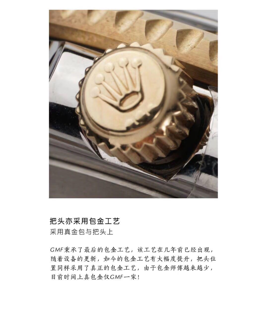 "GM厂劳力士海使型126603最新间金包金版""单黄""复刻手表"