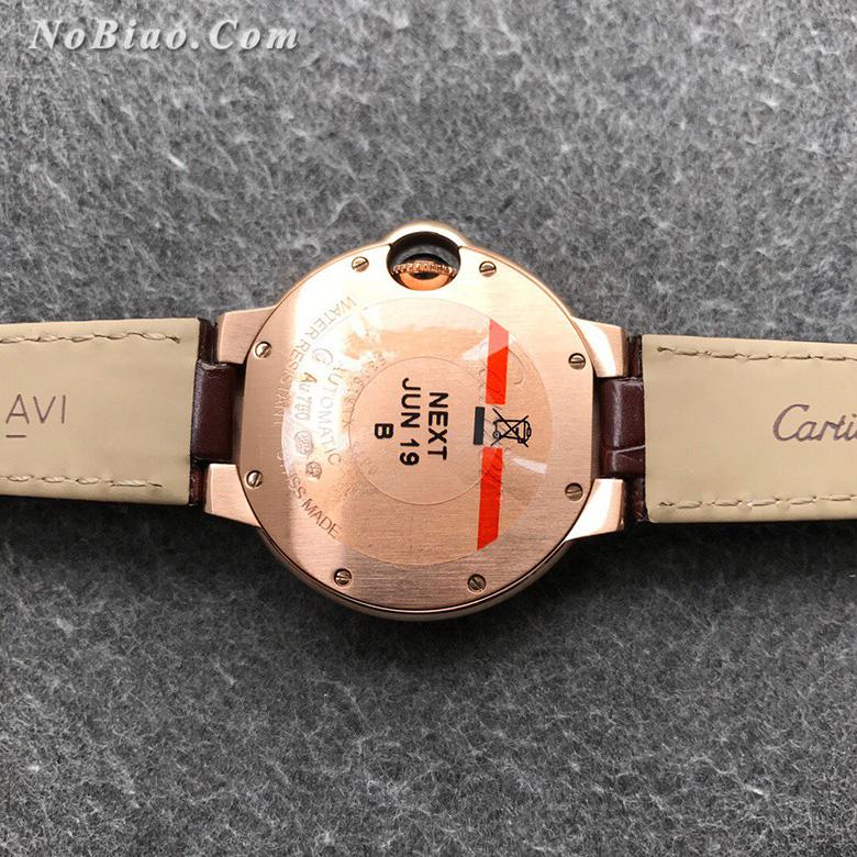 AF厂卡地亚蓝气球33毫米W6920069金壳女款复刻手表