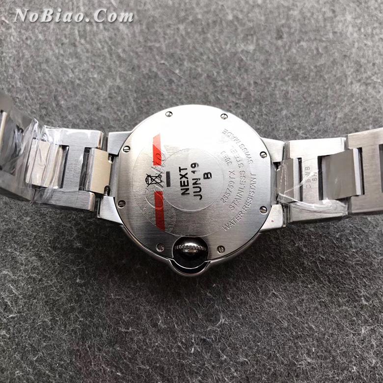 AF厂卡地亚蓝气球33毫米粉面钢带石英版复刻手表