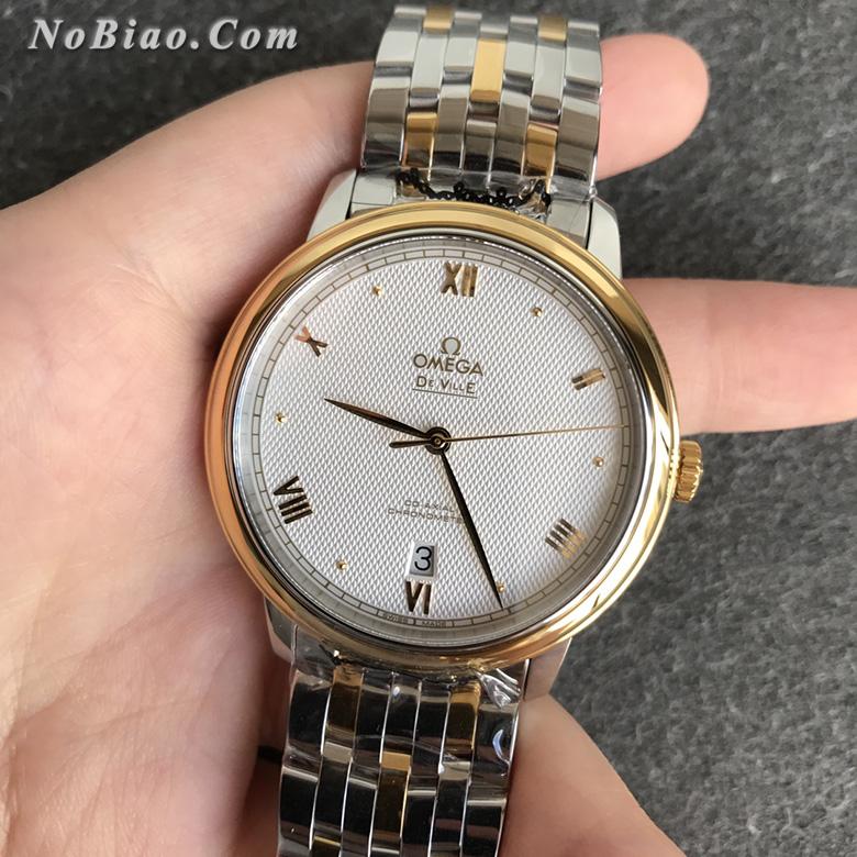 TW厂欧米茄碟飞系列39.5毫米424.20.40.20.02.005复刻手表
