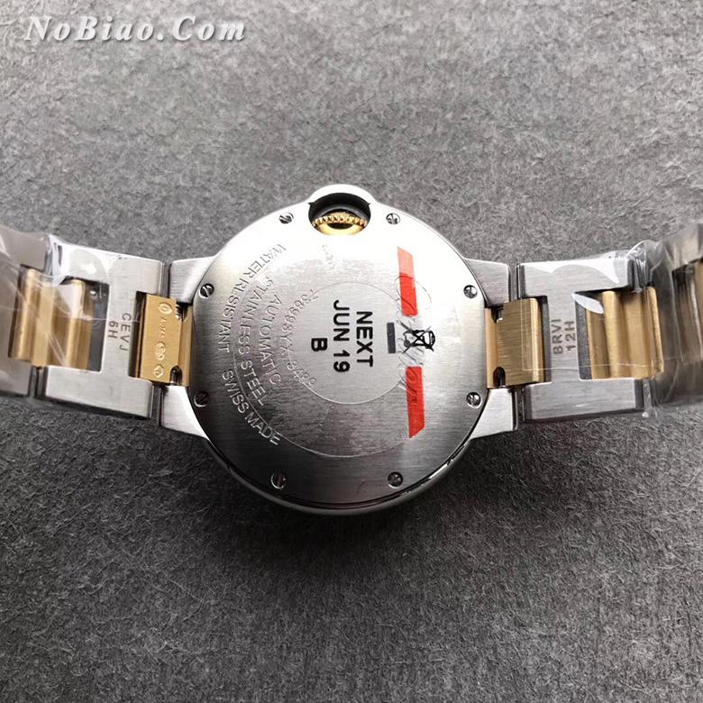AF厂最强卡地亚蓝气球33毫米间黄金款女款复刻手表