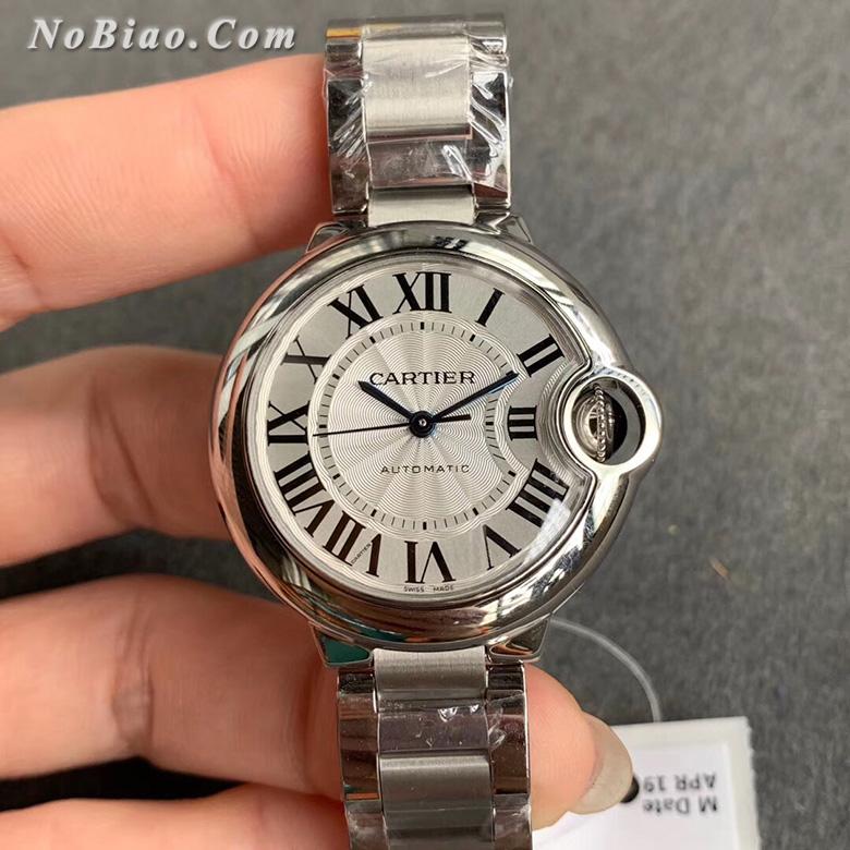 V6厂卡地亚蓝气球33毫米W6920071女士复刻手表