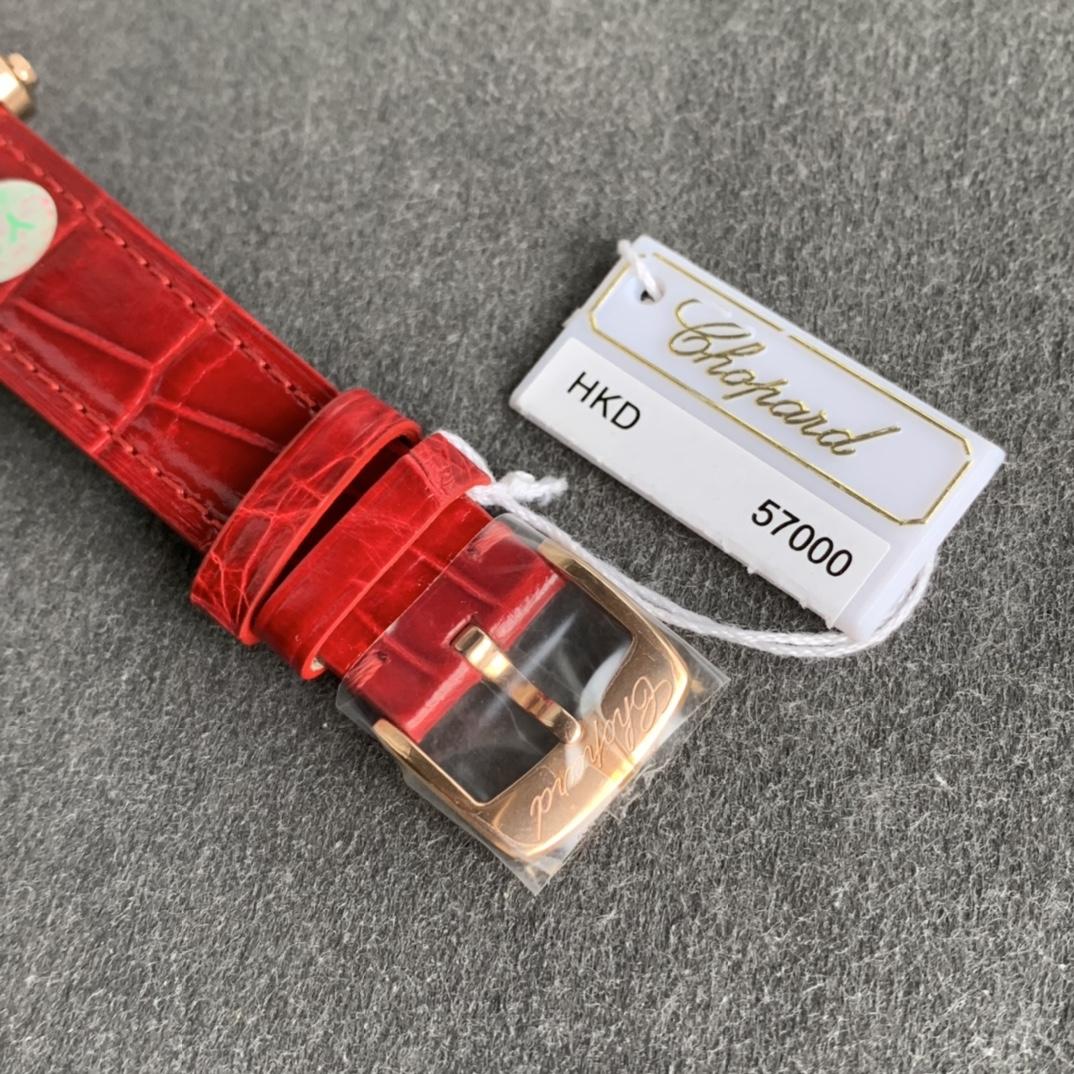 YF厂萧邦Happy Sport快乐钻石系列烟熏面红面皮带款复刻手表